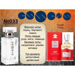 Духи мужские Essens 033